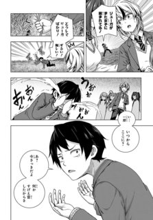 コミカライズ.jpg