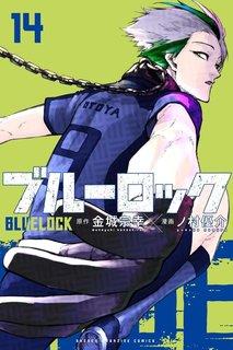 単行本「ブルーロック」第14巻.jpg