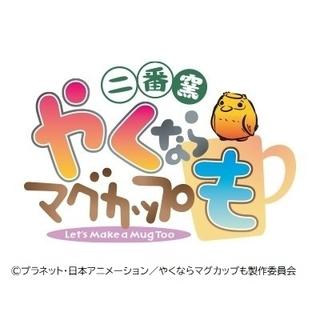 発売記念イベント.jpg