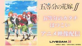LIVE DAM で2021年6月27日に配信.jpg